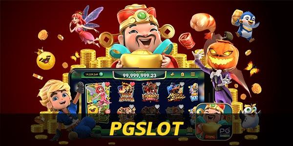 PG Slot สล็อตฝากผ่านทรูวอเลท