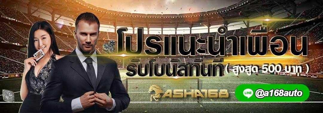 CasinoOnlineAsha168